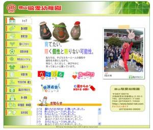 2010Keiai_top